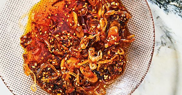 Spicy Chile Crisp